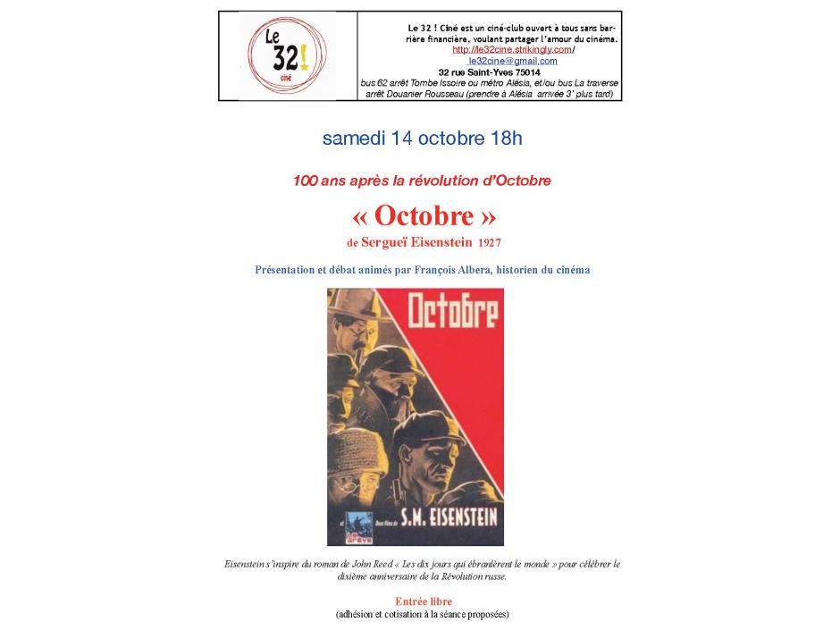 100 ans après la révolution d'Octobre «Octobre» de Sergueï Eisenstein au «32! Ciné» le samedi 14 octobre 2017 à 18H00, 32 Rue Saint Yves 75014 Paris, Métro Alésia