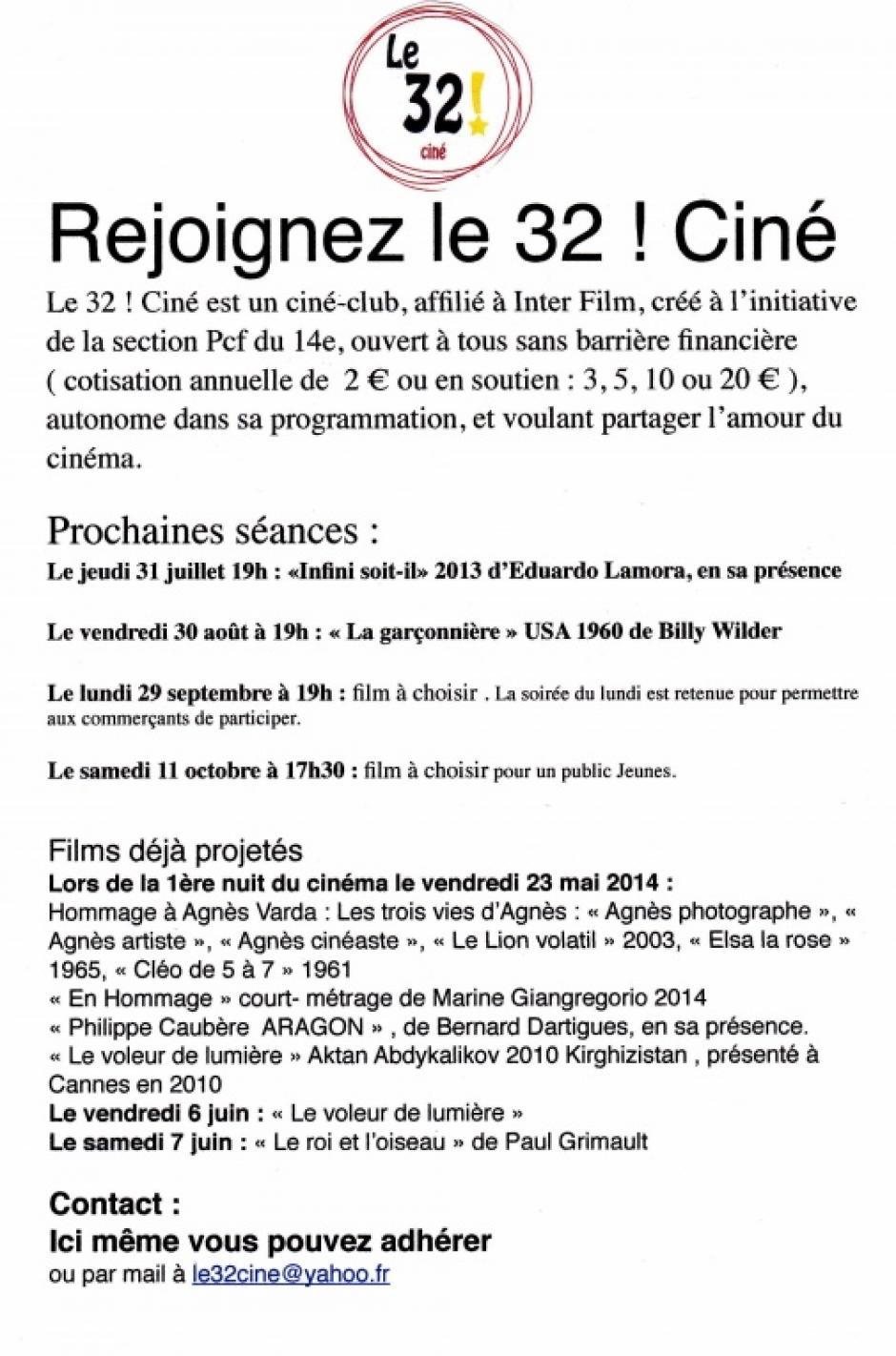 Rejoignez le Ciné-club
